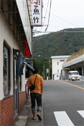 葉山一色の「魚竹」で「しおさいラーメン」