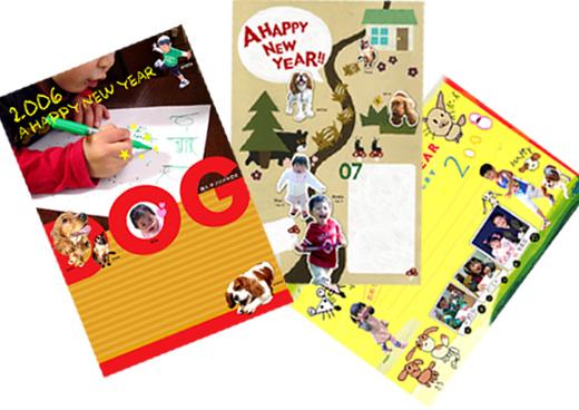 子供の写真を使った年賀状