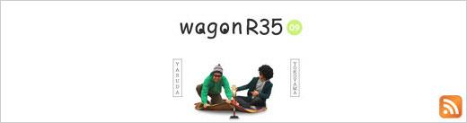 wagonR35