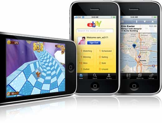 新型iPhone情報!