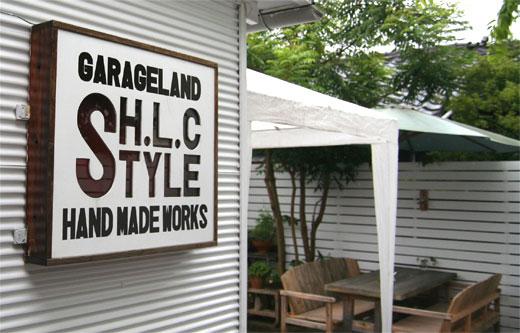 七里ヶ浜フリーマーケット雨天中止で予定変更、以前から気になっていた鎌倉市腰越にある『HLC Style』というカフェに行ってきました。
