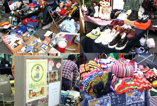 七里ヶ浜フリーマーケット来週9月12日(土)から再開します!