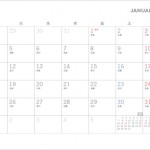 Webで無料配布されるカレンダーの中で最もシンプルで使いやすく美しい!!ウェブスタジオ アラクネさんの2010年PDFカレンダーが配布スタート。