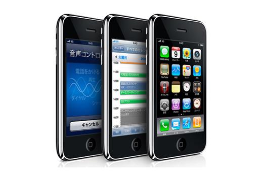 1週間程前からネットで騒がれていた通りiPhone3GS 16GBの実質負担額が0円になりましたね!さあ!チェンジ・ザ・携帯電話!