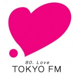 12月21日よりiPhoneでTOKYO FMが聞けるようになる!TOKYO FM(東京のFMラジオ局)の試聴エリア内限定だそうですが…。