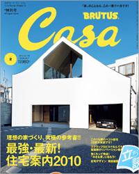 ダカフェ日記更新情報!ダカフェのような気持ちの良い部屋を作るためのインテリア雑誌