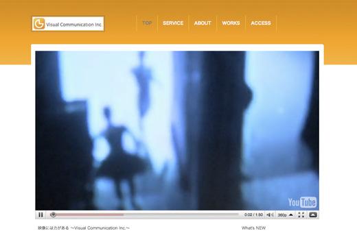 コマ・フォトPOWER PAGEに紹介されてるCM映像制作会社275社の中から、就活にも役立つ!?イケテル自社サイトを持つプロダクション勝手にBEST10!