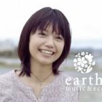 CM3部作でそれぞれ歌い方が違うのね…、宮﨑あおいがブルーハーツを歌い上げるアース ミュージック&エコロジーのCMがメイキングと共に公開!