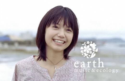 3部作それぞれ歌い方が違うのね…、宮﨑あおいがブルーハーツを歌い上げるアース ミュージック&エコロジーのCM3部作がアップされています。