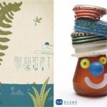 シキヤヒデモリ × 仁礼博の葉山芸術祭ポスターがイイ感じ!葉山在住作家と住民が作るHayama Art & Music Festivalが明日スタート!テーマは海感。