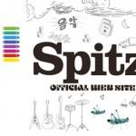 R35世代の邦楽ロックバンドスター「スピッツ(Spitz)」がYoutubeに公式チャンネルを開設しシングル38本のミュージックビデオ公開してます!