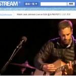 ジャック・ジョンソン(Jack Johnson)のUSTREAM公式チャネルにて、現在サンタモニカで行われたライブ映像が無料配信中!