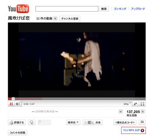 YouTubeを高画質(HD・HQ)でダウンロードする …