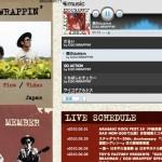 音楽フェスサイトの定番になるかも!フジロックフェスティバル '10の公式MySpaceサイトが公開され、出演アーティストの楽曲を聞く事ができる!