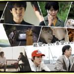 伊坂幸太郎原作の映画DVD「ラッシュライフ」今までの映画の中では。。。