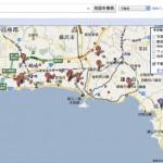 茅ヶ崎〜逗子間の湘南エリアで一戸建てを探している…なんて時に便利な、エリアでざっくり探せるグーグルマップの不動産情報検索。