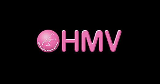 HMV1号店 渋谷店が今月の22日で閉店。閉店セール、LIVEにイベントめじろおし!明日8/19(木)Keiichi Sokabe Presents『HMV渋谷 おつかれサマーフェス!』 MINI LIVE