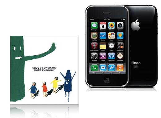 iPhone着信音 トクマルシューゴの曲を iTunesを使って10秒で「着うた」にする方法