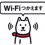 ネットワークは開放されてるのに電源だけ貸してくれないってナシだよネ…神奈川県内で無線LAN・電源コンセントを借りれるカフェ店舗などまとめ。