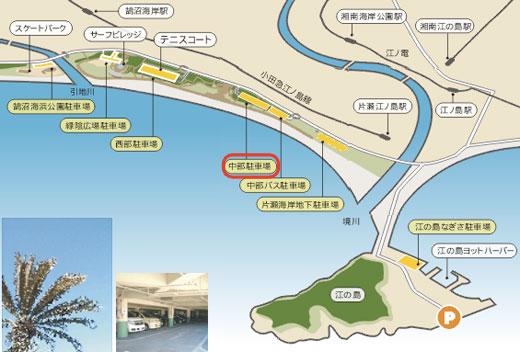 新江ノ島水族館 湘南海岸公園中部駐車場屋上で「海辺の大きなフリーマーケット」開催!出店者募集!
