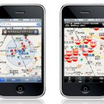 場所を知りたい…という要求を最短距離で実現してくれる、iPhoneに標準インストールされた『マップアプリ』の、使い勝手の良さと潔さ。