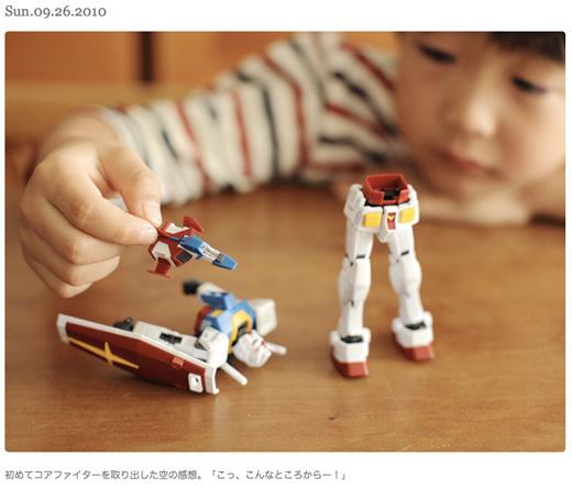 ダカフェ日記更新情報!11/19 〜広松木工の東京個展で、ちょっとだけ写真を展示するそうです。