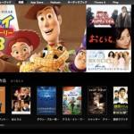2時間映画1本が1.5GB計算だと、iPadは32GBを購入したほうがイイの?本日より映画の販売・レンタルが開始されたiTunes Storeの映画ダウンロードについて。