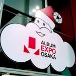 """大阪梅田HEP HALLで開催中のアルバムエキスポ""""ALBUM EXPO OSAKA 2010""""と心斎橋アクリュで開催中の「Acruハンドメイド展」に行ってきました!"""