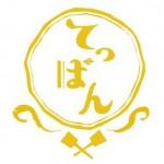 大阪の広告代理店営業マンに「おすすめされたけど行けなかったw」大阪の名店覚え書き。お好み焼き「甚六」、寿司「福喜鮨」・うどん「黒門さかえ」。
