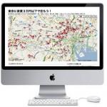 東京都内で家賃3万円以下の物件情報ばかりを集めたサイトが面白い!都内でスタートオフィス・自習室・セカンドハウスを探している人におすすめ!
