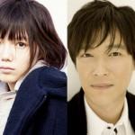 「篤姫」で夫婦を演じた「宮崎あおい」「堺雅人」主演映画「ツレがうつになりまして。」今秋公開!