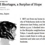 作家村上龍さんがアメリカ・ニューヨークタイムスに寄稿した「危機的状況の中の希望/日本語訳」紹介。ボクらの心情に最も近く力強い文章。