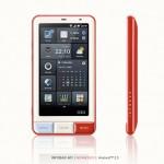 au2011年夏モデルを発表!深澤直人デザインINFOBARスマートフォンとして再び登場!〜深澤直人デザインの携帯電話〜
