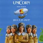 """ユニコーン""""UNICORN""""、本日夜の音楽番組4本TVジャック!?ミュージックステーション・A-Studio・僕らの音楽・オンタマに出演。"""