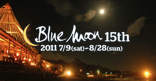 葉山の森戸海岸、一色海岸の海の家が今日からオープン!夏は、短いので、思い立ったら早めに行こう!「OASIS」「BLUE MOON」「umigoya」「松/MATSU」
