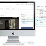 百式(100SHIKI)・IDEA*IDEAさんの百式ジョブボードに弊社求人広告を載せてみた!