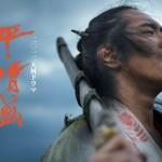 2012年 大河ドラマ 松山ケンイチ演じる「平清盛」は、今日1月8日20時からスタート!お忘れなく。