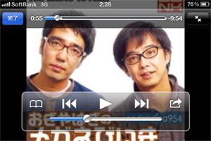 iPhoneを使いこなそう!YouTubeで音楽を再生しながらWEBサイトを見る方法!