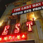 東京・恵比寿のランドマークレストラン「ゼスト・キャンティーナ」今月末で閉店!最後にもう一度テキサス・メキシコ料理食べに行きませんか?