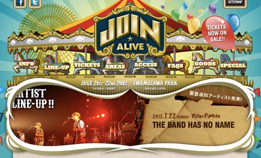 懐かしい~!!奥田民生とSPARKS GO GOのコラボ「THE BAND HAS NO NAME」が北海道の夏フェス『JOIN ALIVE』出演決定。7年ぶりの復活!