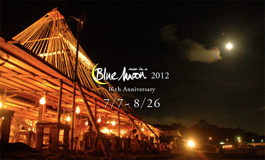 葉山の森戸海岸、一色海岸の海の家が7月7日からオープン!「OASIS」「BLUE MOON」「umigoya」
