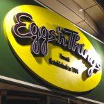 横浜・山下公園Eggs'n Things(エッグスンシングス)で美味しいパンケーキとサンドイッチ食べてきた。専用駐車場、パーキング情報。