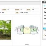 カカクコムが運営する賃貸・分譲住宅情報サイト「スマイティ」。独自の物件情報も多く、物件の購入シミュレーションもわかりやすい!