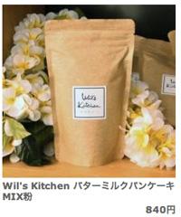 きたなシュランで「おぎやはぎ」の小木が紹介していた、ハワイのパンケーキレストラン「FORTY NINER」のパンケーキが大阪で食べられる!