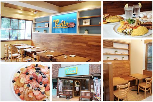 ハワイ・ベスト朝食のパンケーキ店「カフェ・カイラ」が表参道に移転。