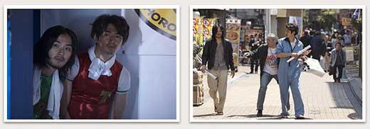 来年1月から放送の瑛太、松田龍平主演のドラマ「まほろ駅前番外地」放送記念展が町田で開催されているそうです。