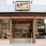 DIY好きにおすすめのショップ、GALLUP (ギャラップ)が2012年12月に中目黒にオープンしたそうです。