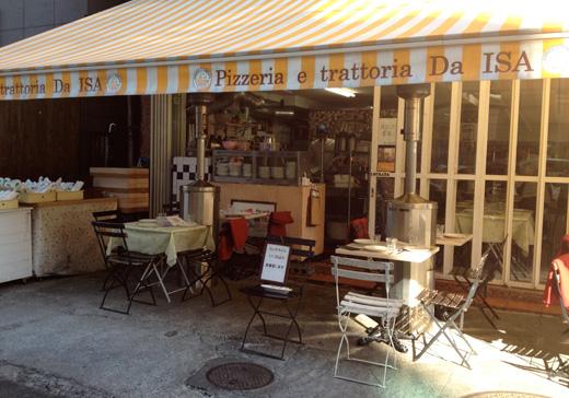 中目黒にある行列のできるピザ屋さん「Pizzeria e trattoria da ISA」に行ってきました。