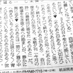 谷川俊太郎の詩「そのあと」が良かった。