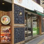 """ハワイ生まれの味と香りのホノルルコーヒー(コナコーヒー)ショップ赤坂見附店に行ってきました。""""HONOLULU COFFEE KONA"""""""